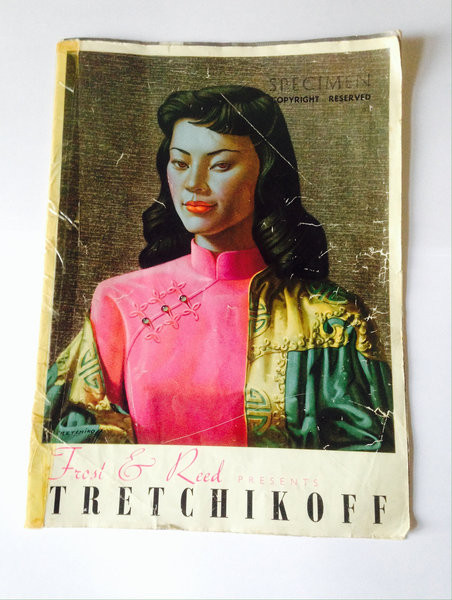 Tretchikoff Frost And Reed Presents 1960's Original Art Brochure