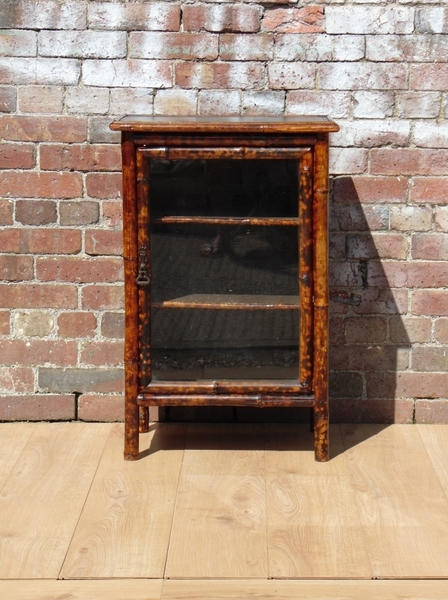 Victorian Re Leathered Bamboo Cabinet photo 1