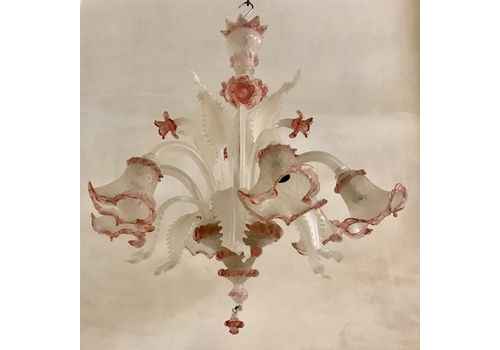 Details about VISTOSI murano glass disc chandelier retro vintage design lamp