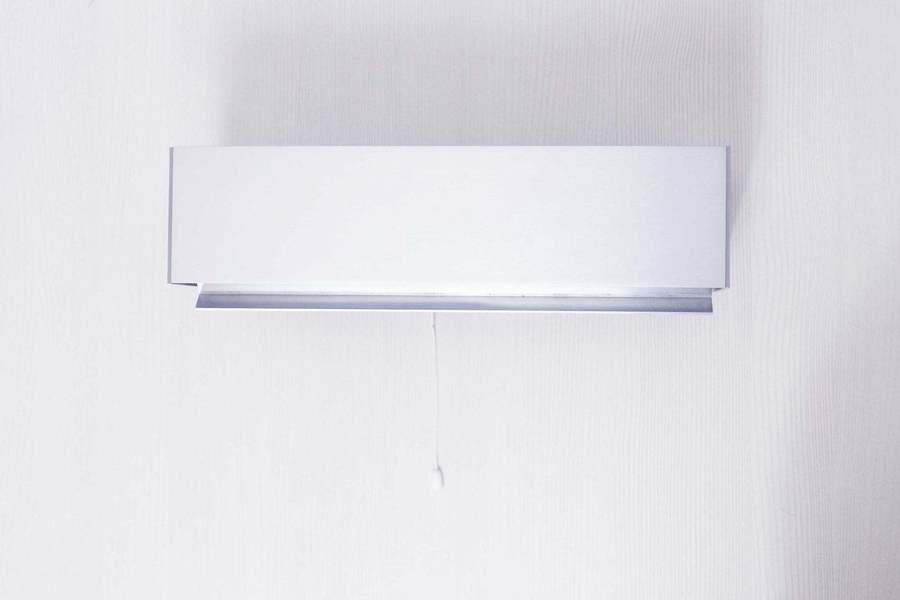 Welp Beautiful Aluminium 60s Wall Lamp | Vinterior UF-96
